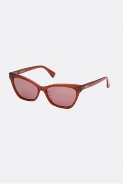 Max Mara MM0011 Sunglasses